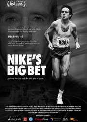 Nike's Big Bet